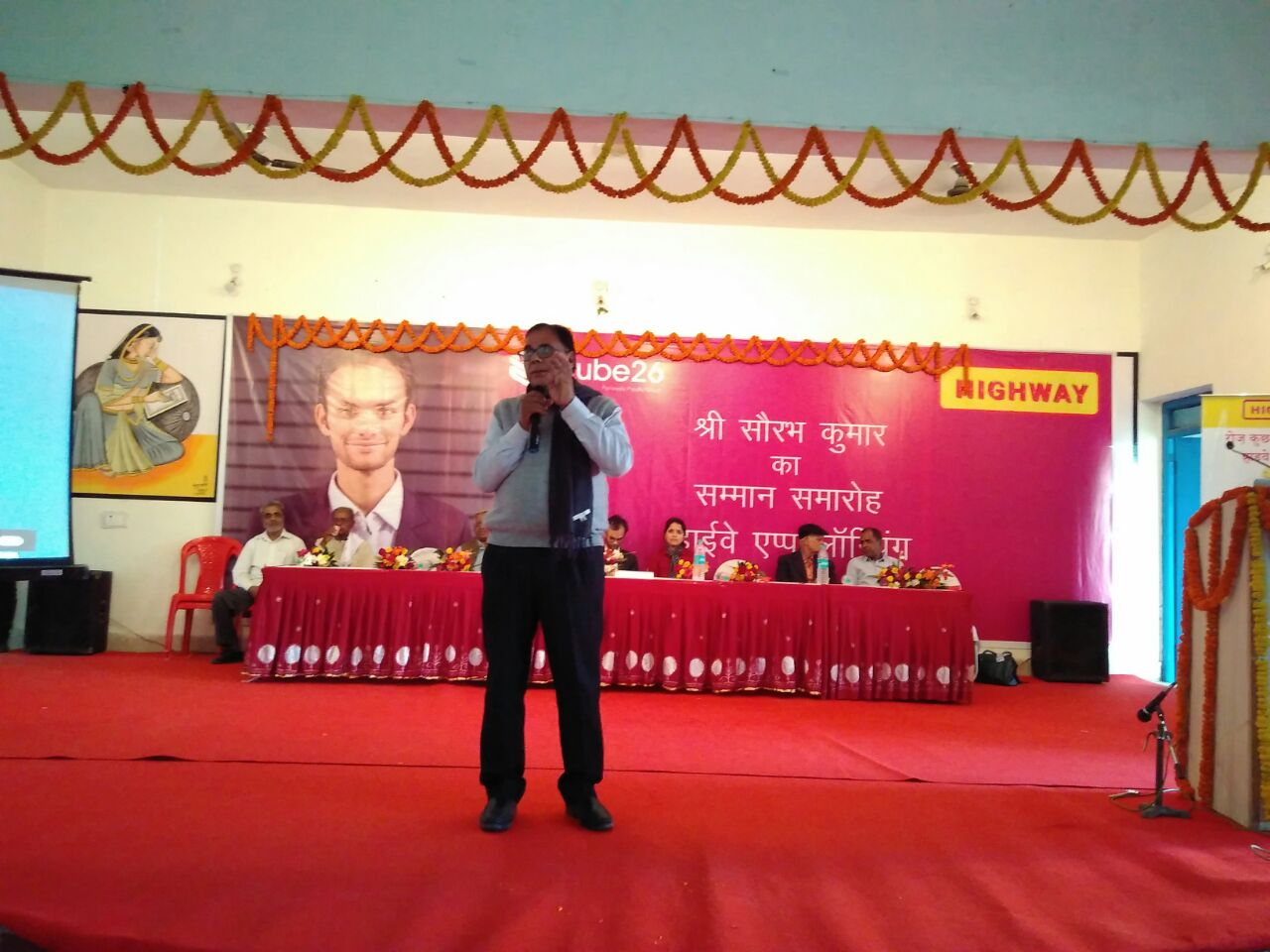 Physics Stalwart Dr.Bhupendra Madhepuri addressing the audience on the occasion of Samman Samaroh of Saurabh Kumar and Highway App launching ceremony at Bhupendra Kala Bhawan, Madhepura .