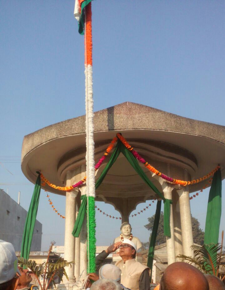 On the occasion of The 68th Republic Day Ceremony 2017 Dr.Bhupendra Madhepuri paying salute to the Indian National Flag after flag hoisting at Bhupendra Chowk , Madhepura .