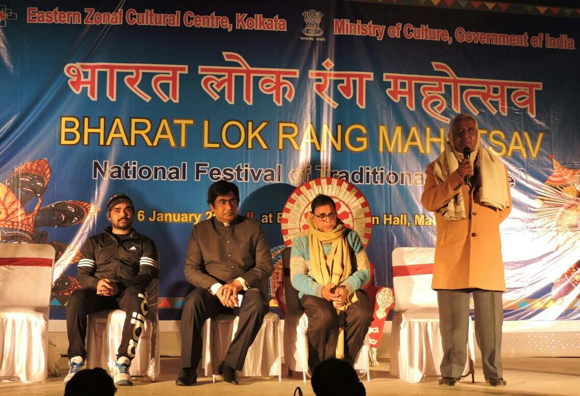 Dr.Bhupendra Madhepuri at Tri-Diwasiya Bharat Lok Rang Mahotsava .