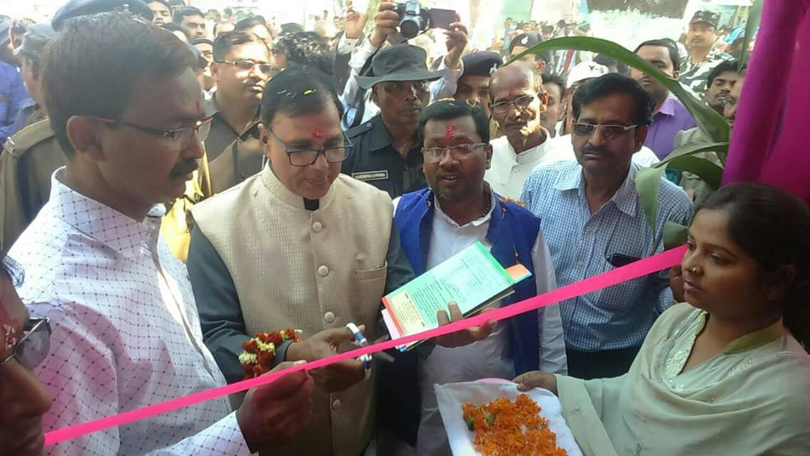 Samajsevi Dr.Bhupendra Madhepuri inaugurating Agricultural Stall at Singheshwar Mela with DM Md.Sohail (IAS) & MLA Dr.Ramesh Rishideo and others in Feb, 2017 .