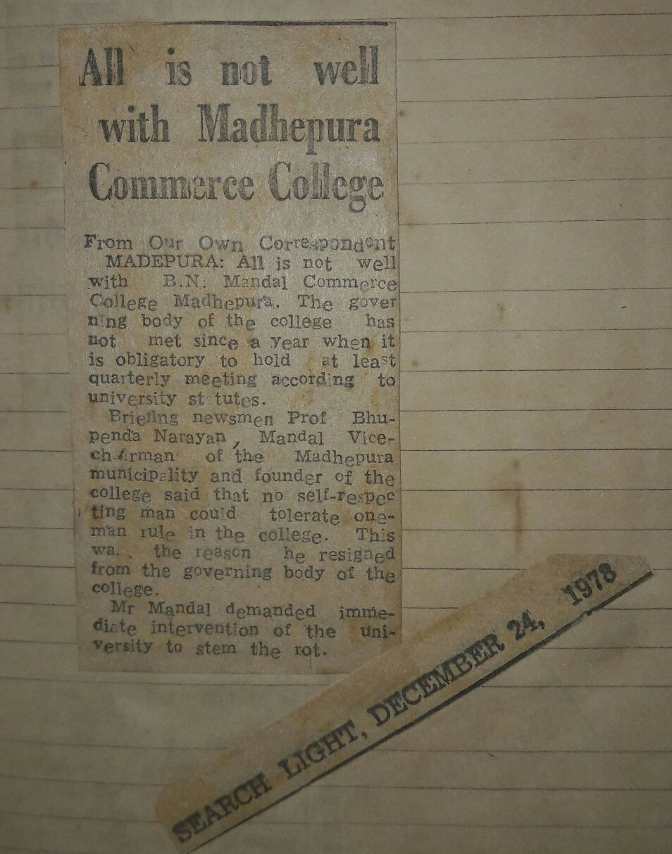 Founder of BN Mandal Commerce College Madhepura