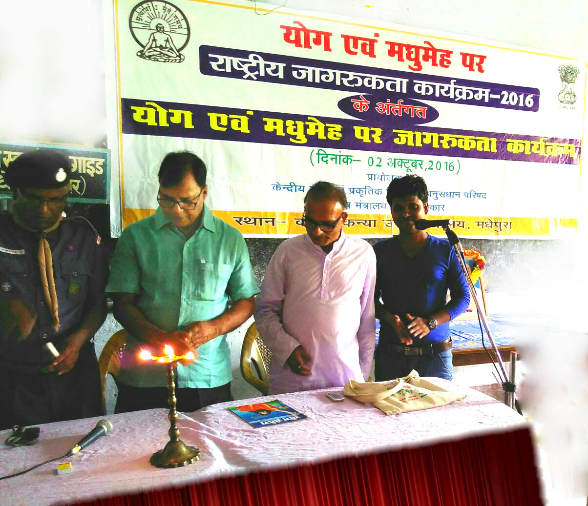 Samajsevi Dr.Bhupendra Madhepuri inaugurating a Patanjali Arranged Programme on Yoga & Diabetes on the occasion of Gandhi Jayanti at Madhepura.