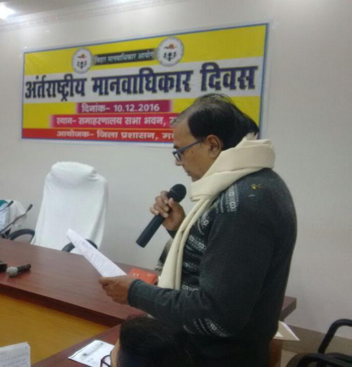 Educationist Dr.Bhupendra Madhepuri delivering speech on the occasion of International Human Right Day (10th December) at Samaharnalaya Sabha Bhawan Madhepura.