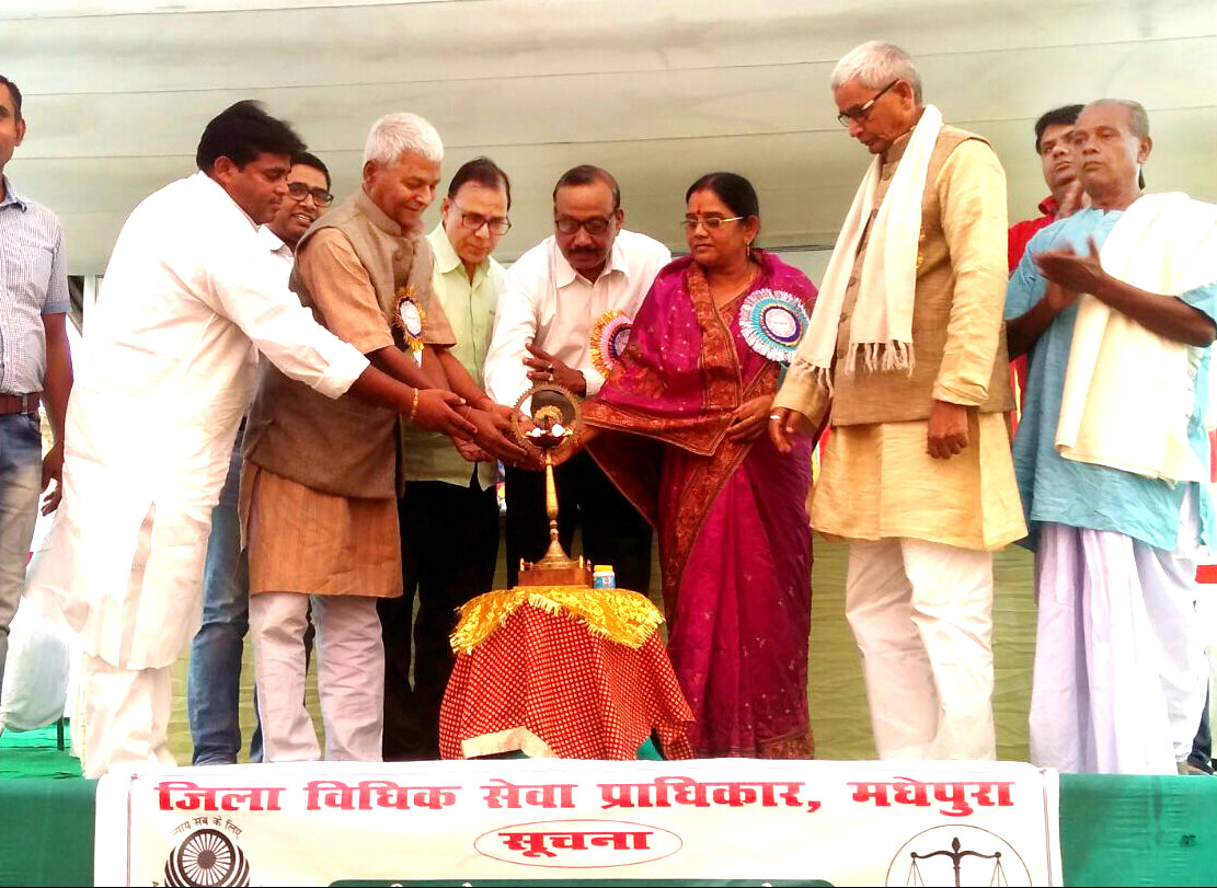 Educationist Dr.Bhupendra Madhepuri, Raman Kumar Raman (ADJ), Zila Parishad Chair Person Manju Devi and others inaugurating Krishnaasthmi-Gopashtami Festival at Gaushala Krishna Mandir, Madhepura.