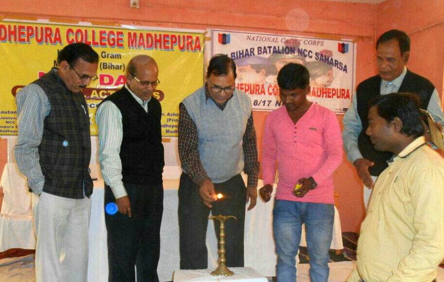 Educationist Dr.Bhupendra Madhepuri inaugurating NCC Day Function at Madhepura College Madhepura in the graceful presence of Principal Dr.Ashok Kumar and other guests.