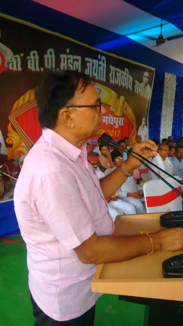 Samajsevi Dr.Bhupendra Madhepuri addressing the people at Murho village on the occasion of the 99th BP Mandal Jayanti Samaroh .