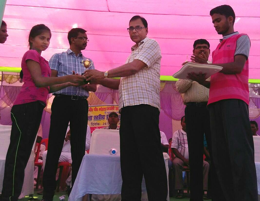 Prize Distribution Function at BN Mandal Stadium Madhepura on the occasion of BP Mandal Jayanti.
