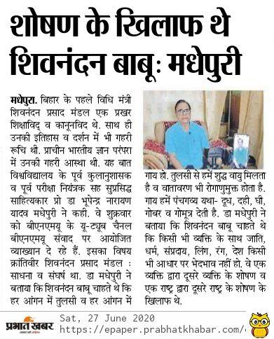 Freedom Fighter Shivnandan Prasad Mandal.