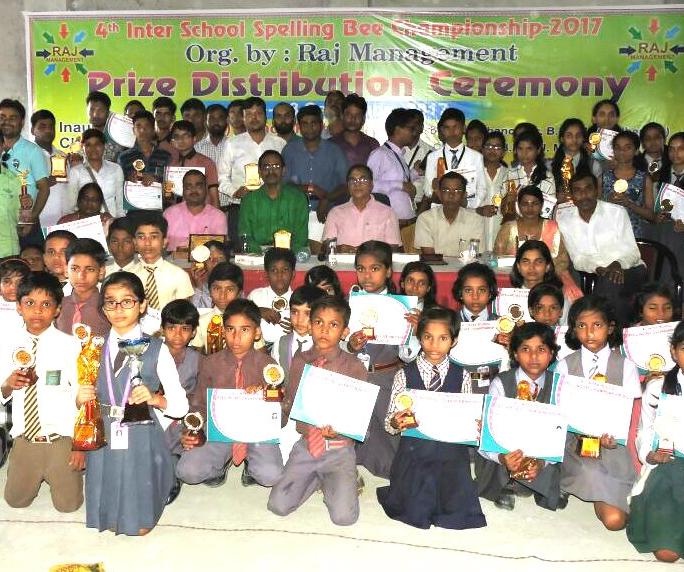 Spelling Bee Championship Patron Dr.Bhupendra Madhepuri attending a Prize Distribution Ceremony of 4th Inter School Spelling Bee Championship 2017 with Pro. VC Dr.Farookh Ali, DSW Dr.AK Mishra, PRO Dr.Sudhanshu Shekhar, Principal Sangeeta Yadav, Er.B.K. Munna and others organised by Raj Management at Madhepura.