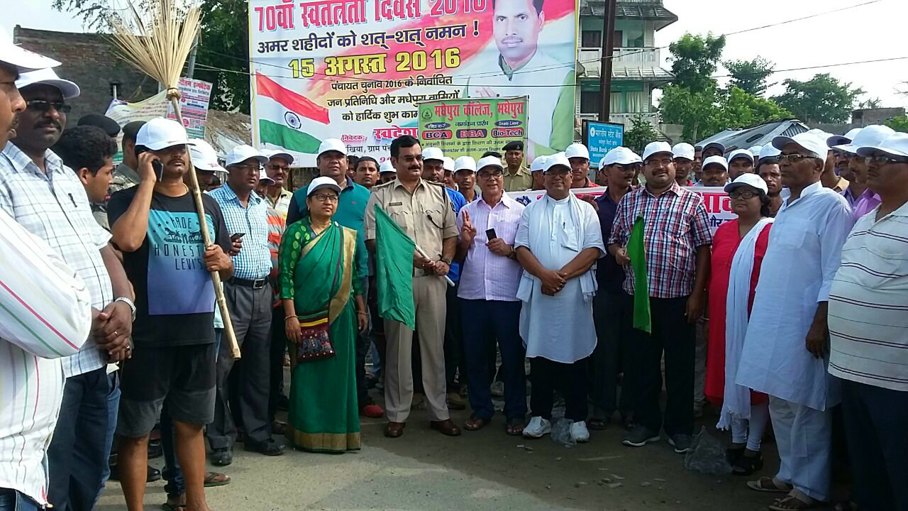 Samajsevi Dr.Bhupendra Madhepuri participating in Swachh Bharat Abhiyan along with SP Vikas Kumar , SDM Sanjay Kumar Nirala , Dr.Naidu, Dr.Shanti Yadav and many other aware people of Madhepura.