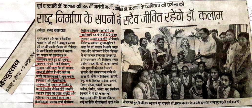 Birthday Celebration of Bharat Ratna Dr.APJ Abdul Kalam