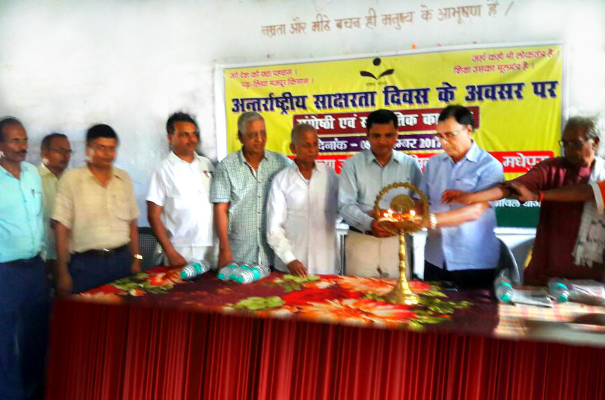Educationist Dr.Bhupendra Madhepuri lighting up the inaugural lamp on the occasion of International Literacy Day- 2017 at Madhepura.