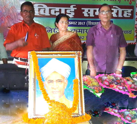 Dr.Bhupendra Narayan Madhepuri standing  after inaugurating the Teacher's Day function  with Principal Dr.Niranjan Kumar and his wife Smt.Nirmala Rani at SNPM High School Madhepura.
