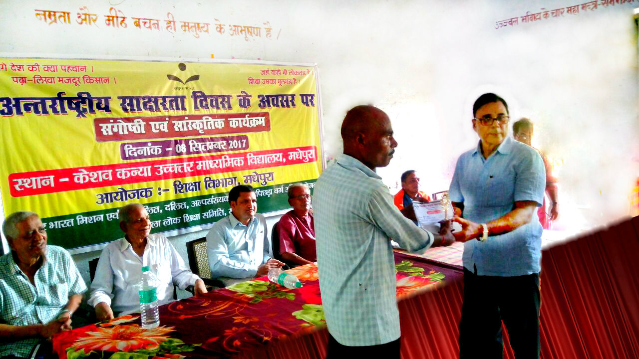 Educationist Dr.Bhupendra Madhepuri distributing certificates & momentoes to the best performer Shaksharta Karmies.