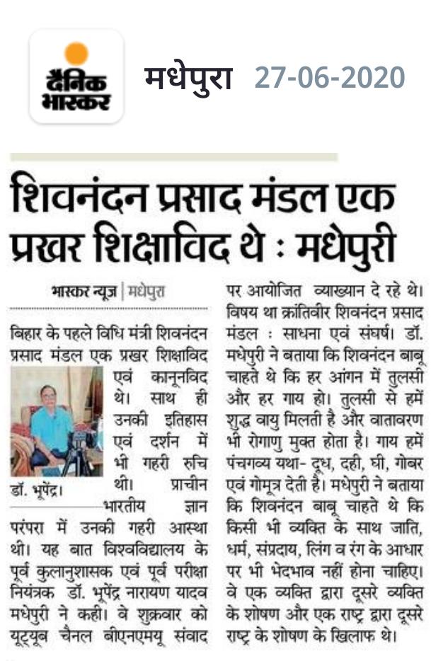 Shivnandan Prasad Mandal.