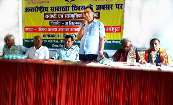 Samajsevi Dr.Bhupendra Madhepuri addressing the officers & gentlemen on the occasion of International Literacy Day (8th September) at Madhepura.