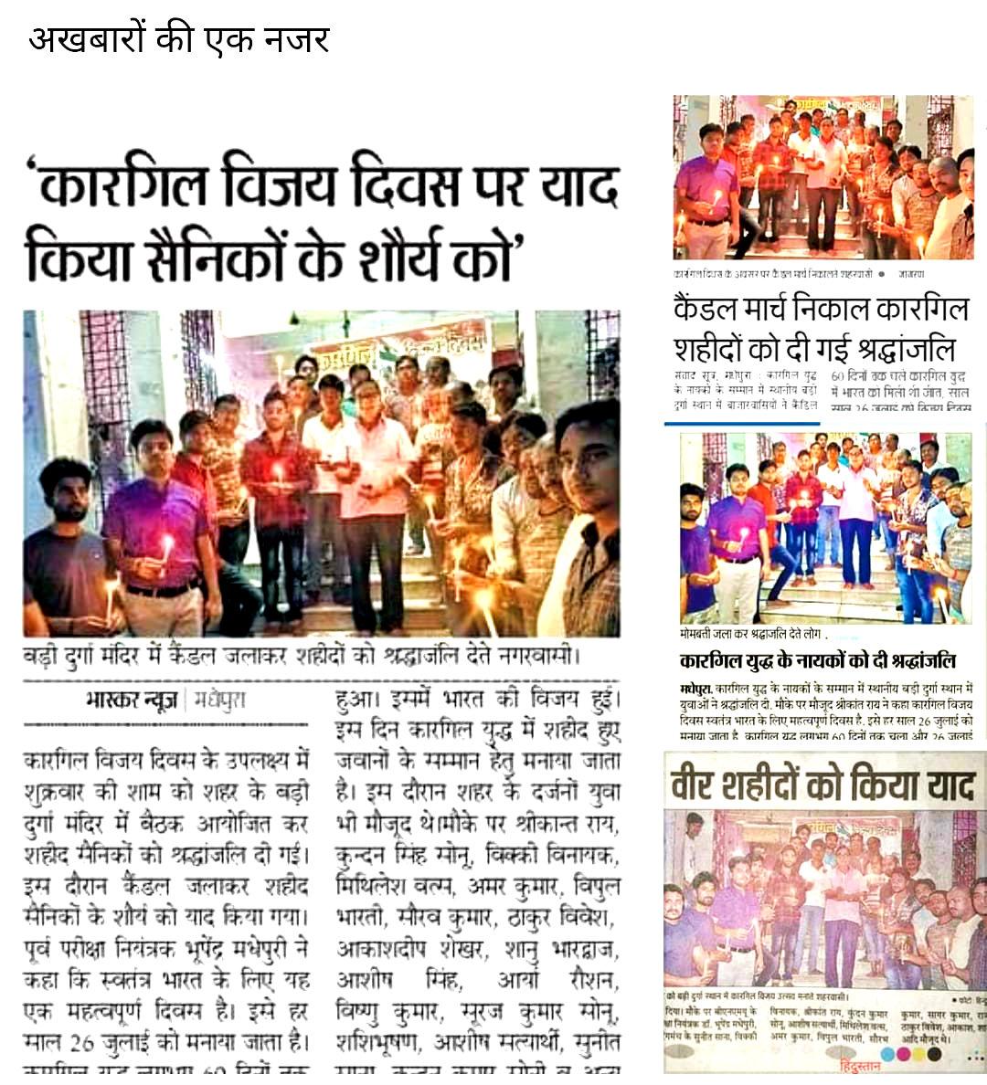 Dr.Madhepuri with Youths on Kargil Vijay Diwas.