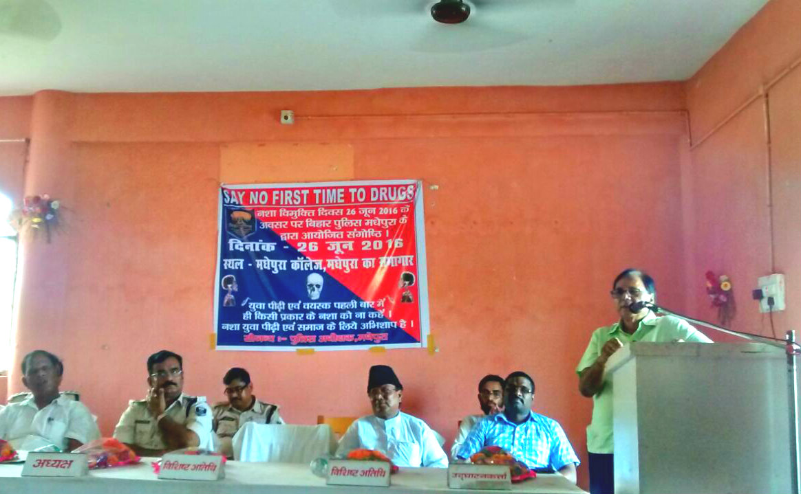Dr.Madhepuri addressing intellectuals & students on International Day against Drug Abuse and Illicit Trafficking at Madhepura.