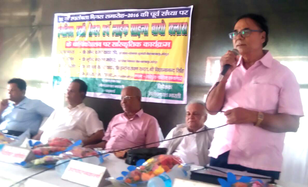 Educationist Dr.Bhupendra Madhepuri addressing a meeting at Madhepura College Madhepura on the eve of Independence Day along with Founder Vice-chancellor Dr.R.K. Yadav Ravi , Principal Dr.Ashok Kumar, Former Principal Prof.Shyamal Kishor and others.