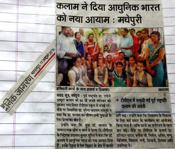 Bharat Ratna Dr.APJ Abdul Kalam
