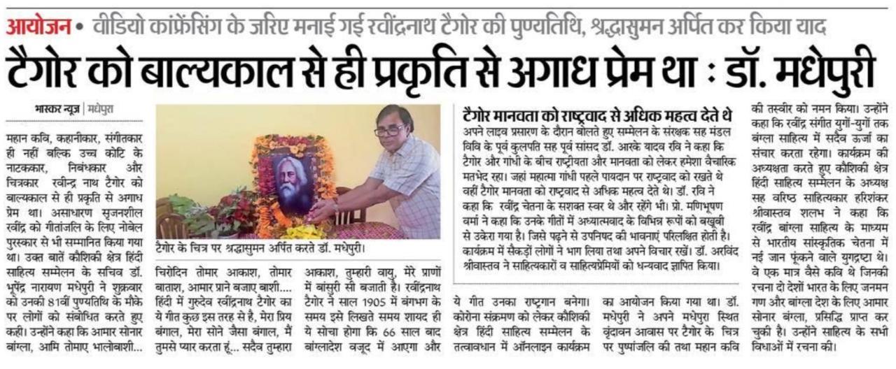 Dr.Bhupendra Madhepuri paying homage to Guru Ravindranath Tagore on 81st Death anniversary.