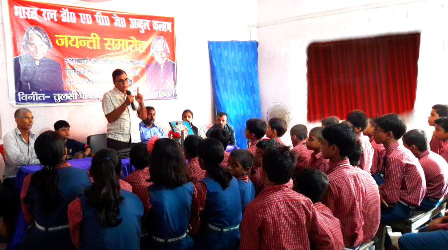 Educationist Dr.Bhupendra Madhepuri addressing kids during the 87th birthday celebration of Bharatratna Dr.APJ Abdul Kalam at Madhepura.