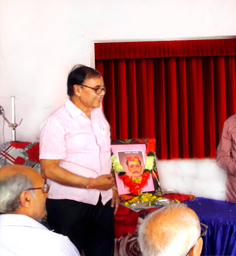 Birth Anniversary Celebration of Mahakavi Vidyapati.