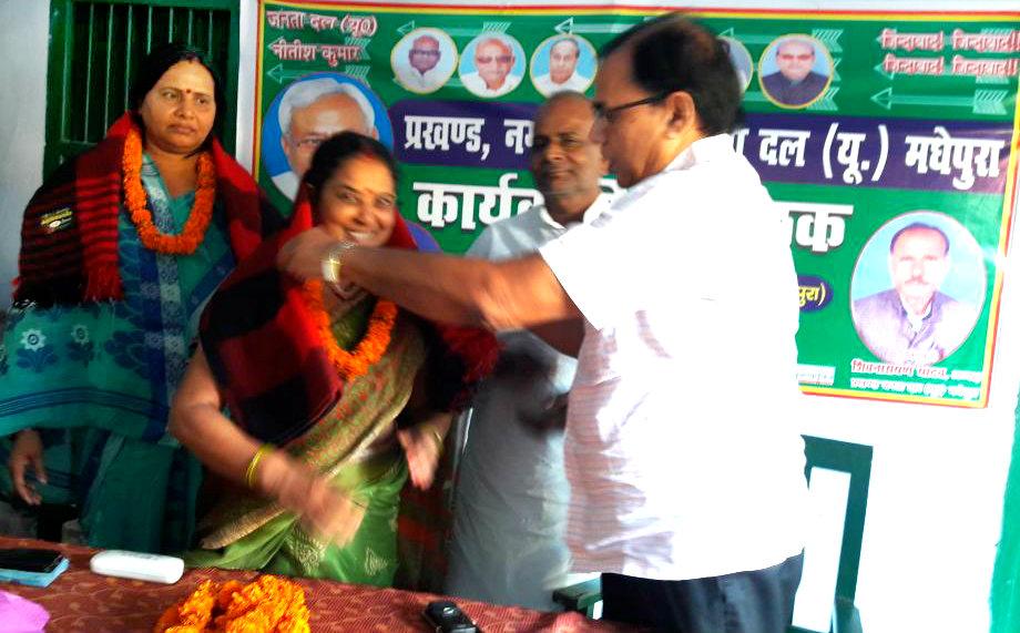 JD(U) Senior Leader  Dr.Bhupendra Narayan Yadav Madhepuri conferring honour to the active members of District Level JD(U) Mahila Organisation Smt. Meena Devi & Smt. Bulbul Singh at  Shiv Nandan Mandal Law College Hall, Madhepura.