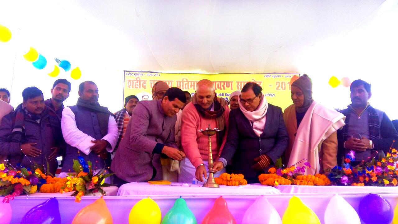 Dr.Bhupendra Madhepuri along with Former Minister Chandrashekhar , Ex-MLC Shri Vijay Kumar Verma and others inaugurating Shahid Chulhai Pratima Anawaran function at Manahra, Madhepura.