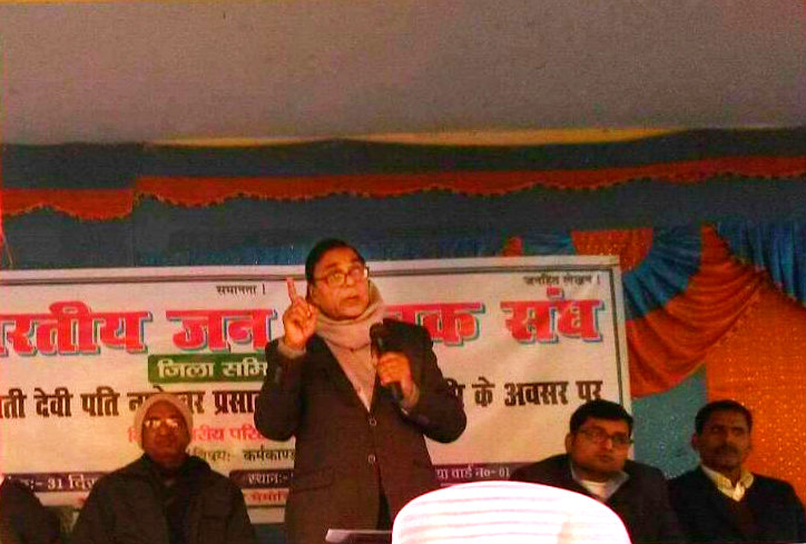 On the eve of New Year 2018, Social Reformer Dr.Bhupendra Madhepuri addressing people against the established social prejudices and bigotries at Madhepura.