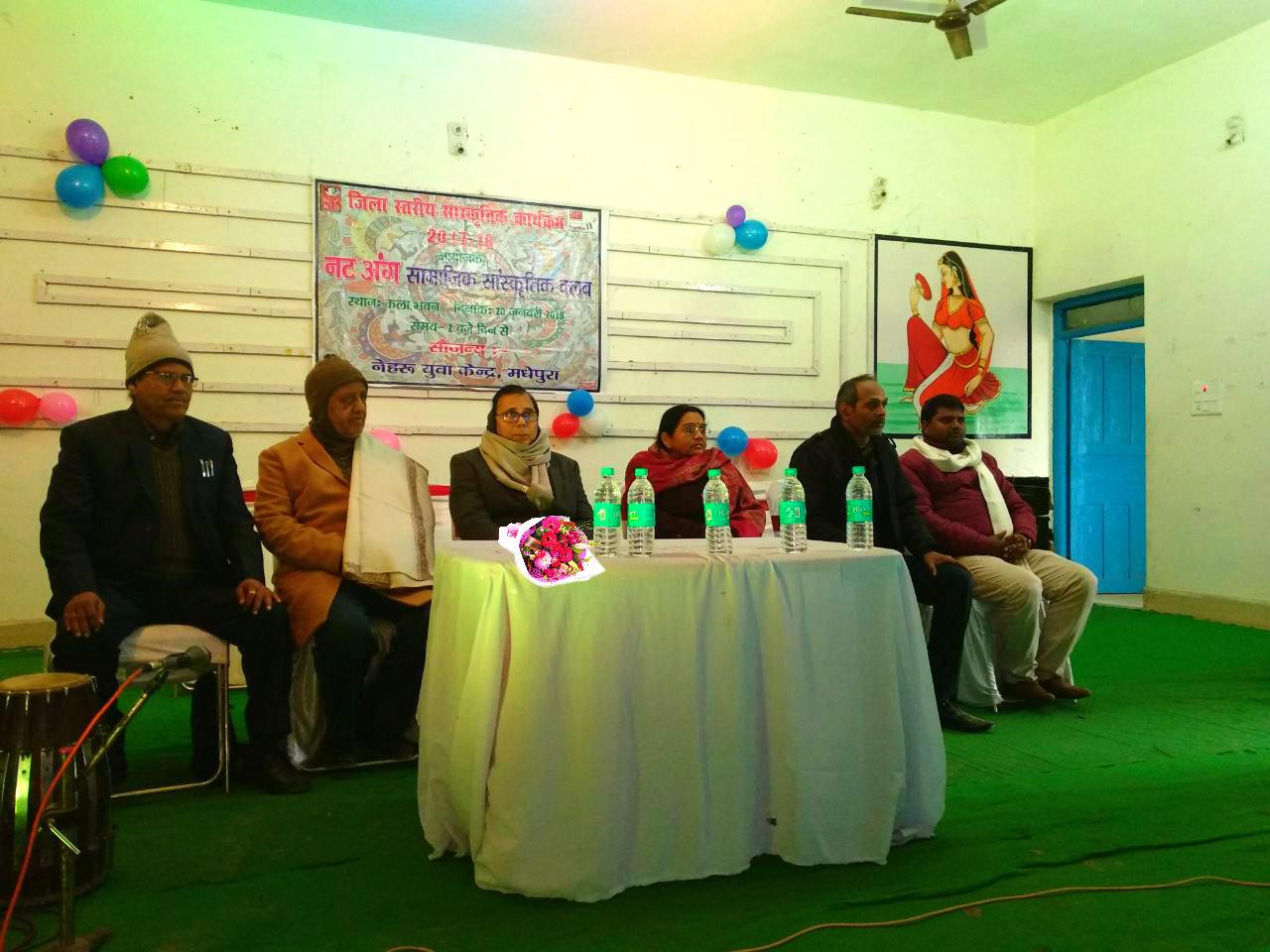 Dr.Madhepuri with Zila Parishad President Smt.Manju Devi, Prof.S.K.Yadav , Dr.Vinay Kumar Choudhary , NYC Co-ordinator Shri Ajay Kumar Gupta & Social Activist Rahul Kumar.