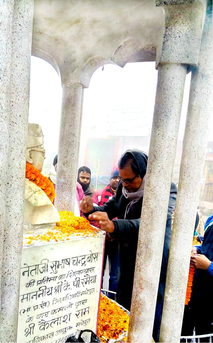 Paying homage to Netaji Subhash Chandra Bose at Subhash Chowk, Madhepura.