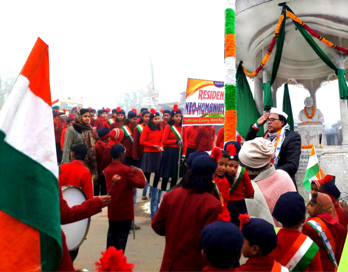 Salutes during National Anthem on Republic Day at Bhupendra Chowk, Madhepura.