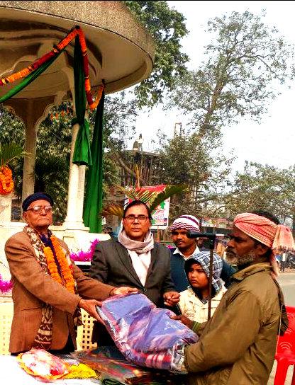 Bhupendra Jayanti Samaroh.