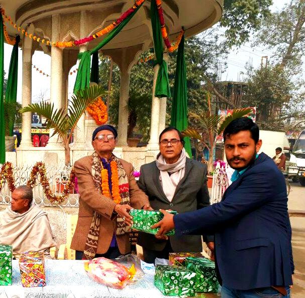 Bhupendra Jayanti Samaroh at Bhupendra Chowk Madhepura.