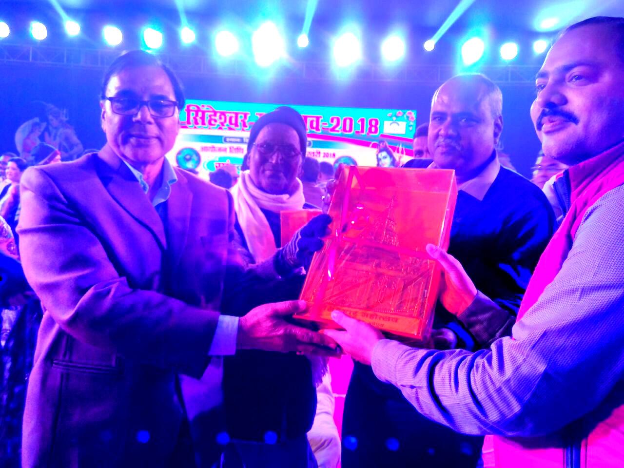 Samajsevi Dr.Bhupendra Madhepuri along with DDC Mukesh Kumar & Prof.Y.N.Yadav giving momento to NDC Sri Rajneesh Rai for the incredible arrangments of Singheshwar Mahotsav 2018.