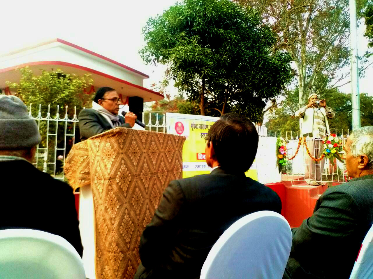 Educationist Dr.Bhupendra Madhepuri addressing people at BN Mandal University Campus on the great occasion of Bhupendra Jayanti.