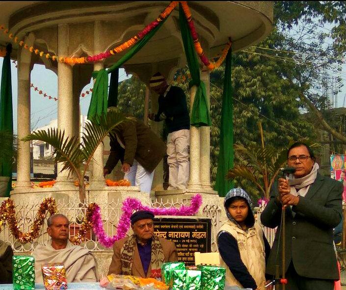 Samajsevi Dr.Bhupendra Madhepuri addressing people on the Great occasion of Bhupendra Jayanti (1st February) at Bhupendra Chowk , Madhepura.