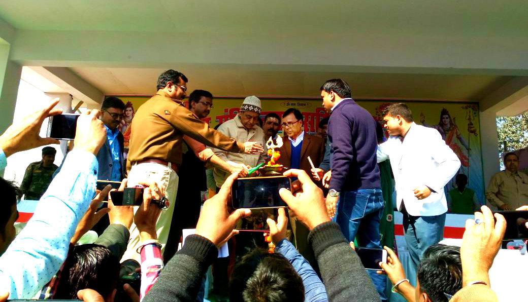 Mahashivratri Singheshwar Mela inauguration 2018.