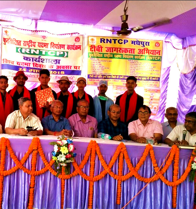 Chief Guest Dr.Madhepuri along with Civil Surgeon Dr.Gadadhar Pandey and others attending a workshop on World Tuberculosis Day (24th March) at Madhepura.