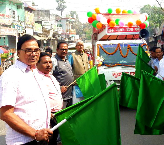 Samajsevi Dr.Madhepuri and others showing Green Flag to Sukanya Rath launched by Madhepura Post Office.