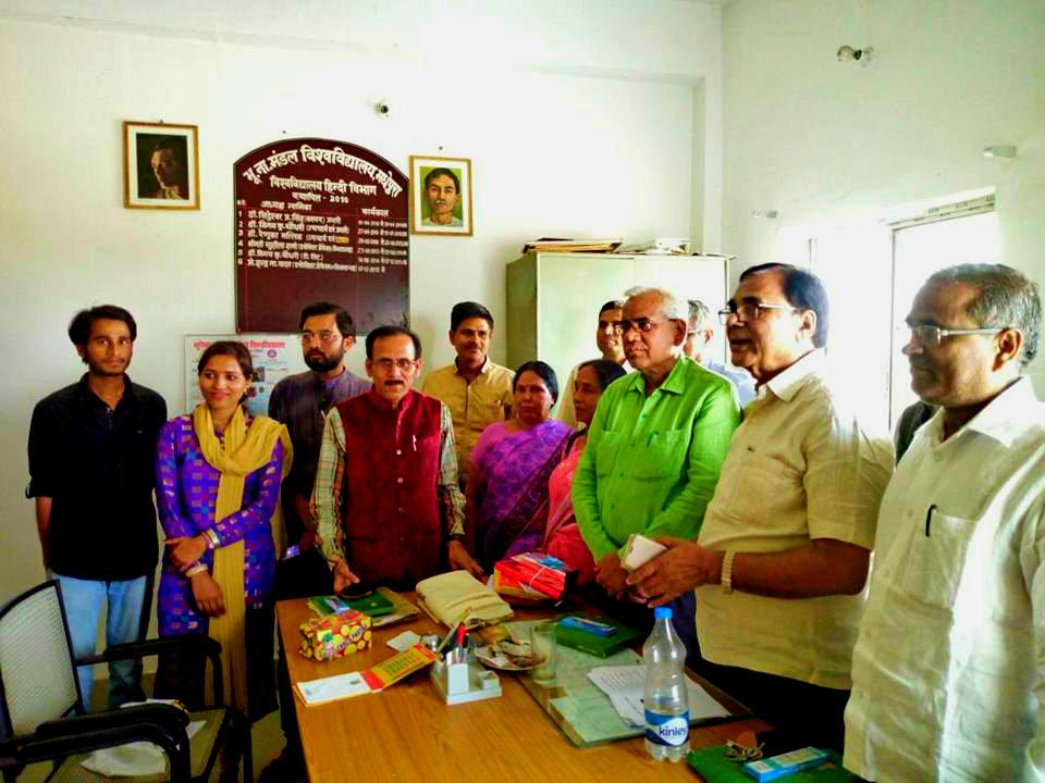 Dr.Madhepuri along with Dr.Balram Tiwari and faculties of Department of Hindi at BN Mandal University (North Campus) Madhepura.