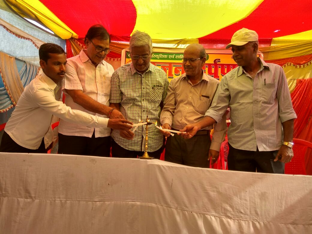 Udghatankarta Educationist Dr.Bhupendra Narayan Madhepuri , Chief Guest Prof. S.K.Yadav , Spl.Guest Dr.Vinay Kumar Choudhary & Dr.Alok Kumar along with the director of Srijan Darpan Shri Om Prakash inaugurating the First Asthapana Diwas jointly on the 1st May , 2018 at Madhepura.