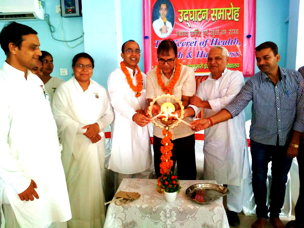 Educationist Dr.Bhupendra  Madhepuri along with Sri E.V.Gireesh (Mumbai) , Brahma Kumari Ranju Didi, BK Deepak Bhai, Dr.Ganesh Pd. Yadav & others inaugurating the three day Shivir of the
