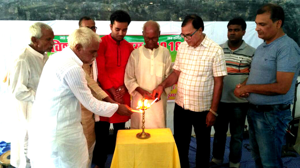 Prof (Dr.) Bhupendra Narayan Yadav Madhepuri with Rashtrapati Awardee Tabla Player Prof.Yogendra Narayan Yadav, organised by Shri Roshan Kumar & others inaugurating Vishwa Sangeet Diwas at T.P.College Madhepura.