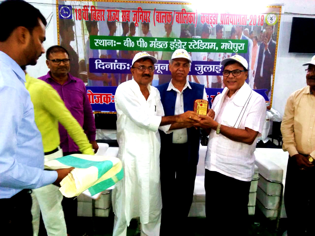 Bhishma Pitamah of Madhepura Dr.Bhupendra Madhepuri receiving honour from Vice-Chancellor of BNMU Dr.Awadh Kishor Ray along with President of District Mukhiya Sangh & District Kabaddi Sangh Shri Jaikant Yadav at B.P.Mandal Indoor Stadium Madhepura.