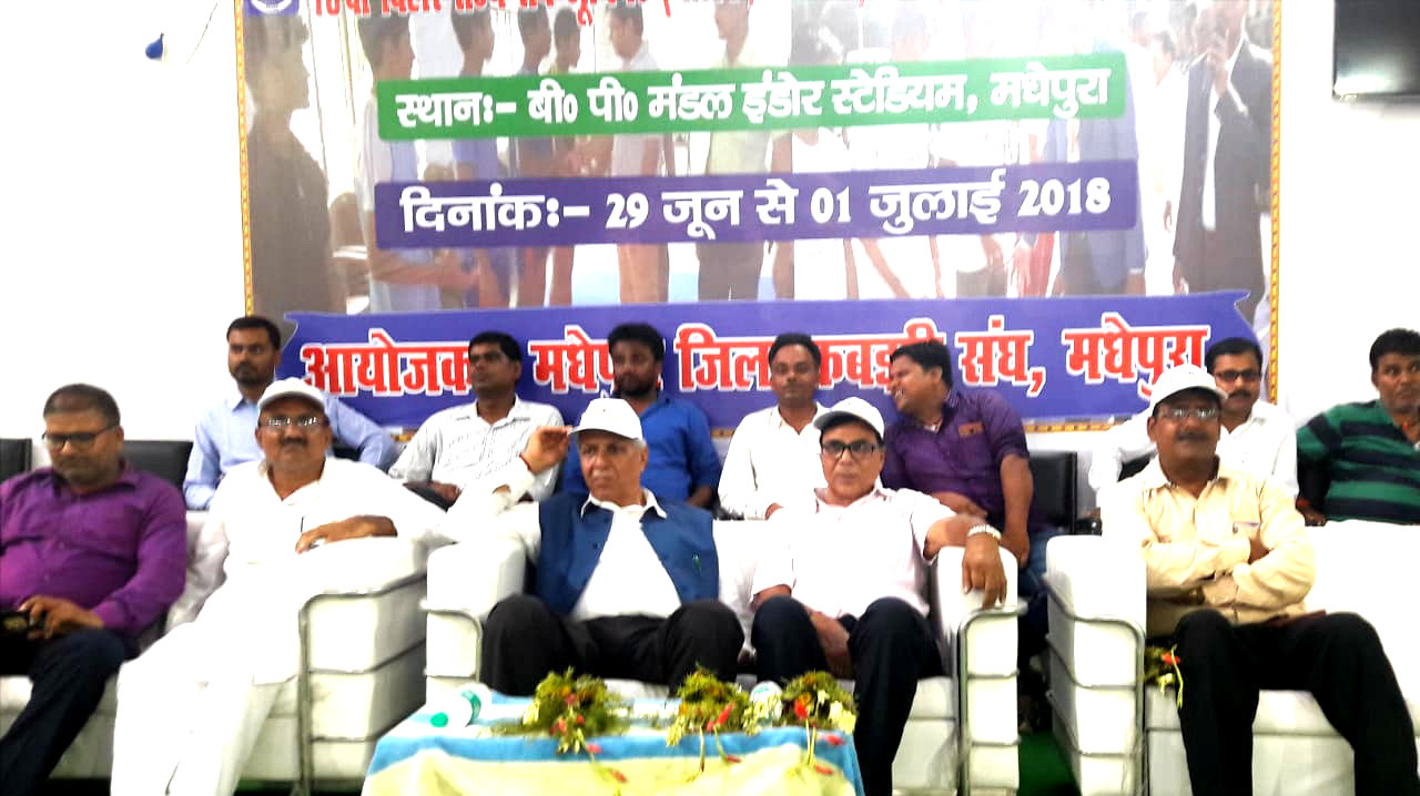 Samajsevi Dr.Bhupendra Madhepuri along with Vice-Chancellor Dr.Awadh Kishor Ray, President of Madhepura District Kabaddi Sangh Shri Jaikant Yadav & others watching & enjoying the final match between Girl's Team of Patna District & Begusarai District at BP Mandal Indoor Stadium, Madhepura.