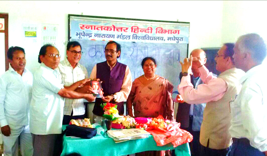 Dr.Madhepuri receiving