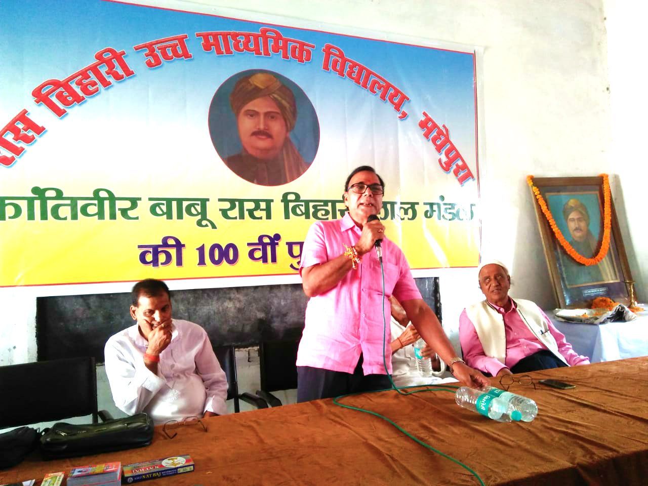 Sahityakar Dr.Bhupendra Madhepuri addressing the 100th Punya Tithi Samaroh of Great Freedom Fighter & Statesman Babu Rasbihari Lal Mandal at the School Hall at Madhepura.