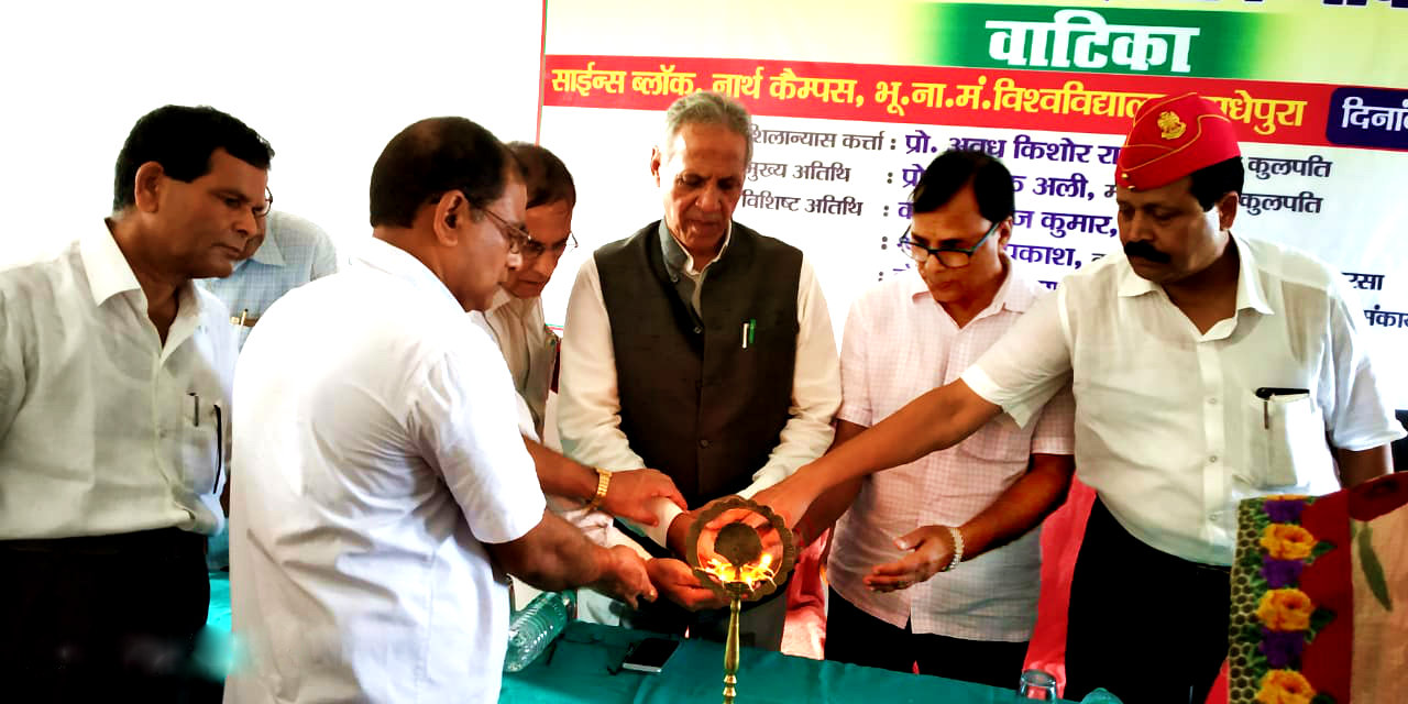 Dr.Madhepuri along with Honorable Learned Vice-Chancellor Dr.A.K.Roy , Registrar Colenel Neeraj Kumar, Dean Science Dr.Arun Kumar Mishra, Senator Dr.Naresh Kumar & others inaugurating